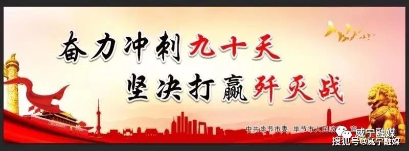奋力冲刺九十天 坚决打赢歼灭战丨自治县政协干部来到我们村