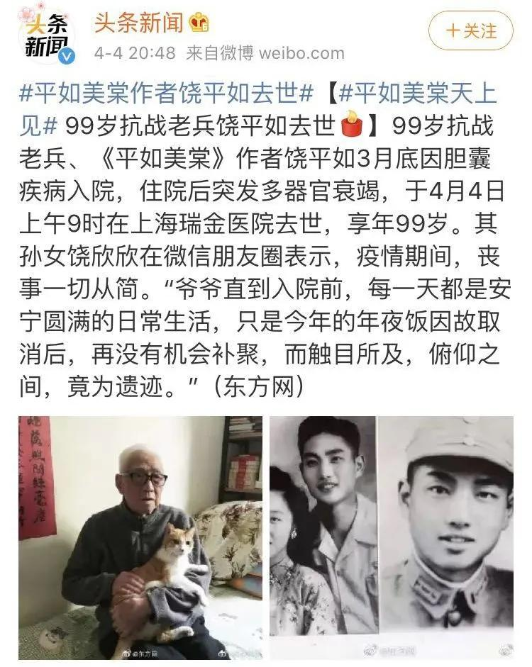 《平如美棠》作者去世,12年为亡妻画300幅画,感动数亿人,畅销十几个国家...