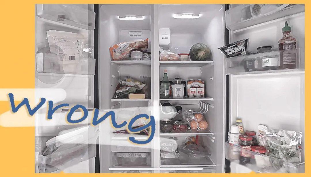 『食物』对不起冰箱,原来我们用错了你!