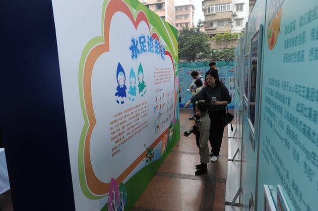 创建节水型社会 年底前广东20%以上县区要达标