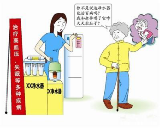 买家用净水器再度被骗 如果连这几点防坑知识都不知道 你还敢买净水器吗?