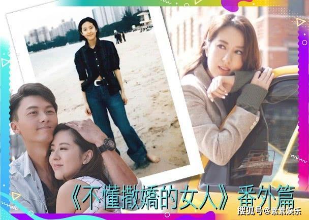 唐诗咏晒15岁青春照,网友喊话马国明和她在一起,真的太般配了
