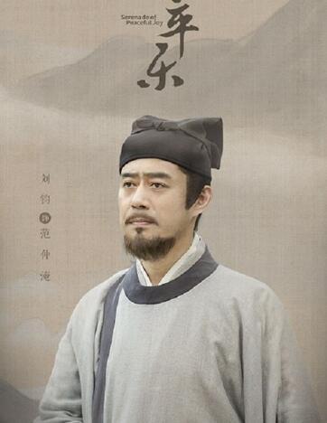 品读《古意》,中国的君子,都得有这样的精神品质