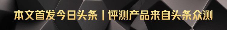 华为P40 Pro评测:高级质感外露,影像力再升级