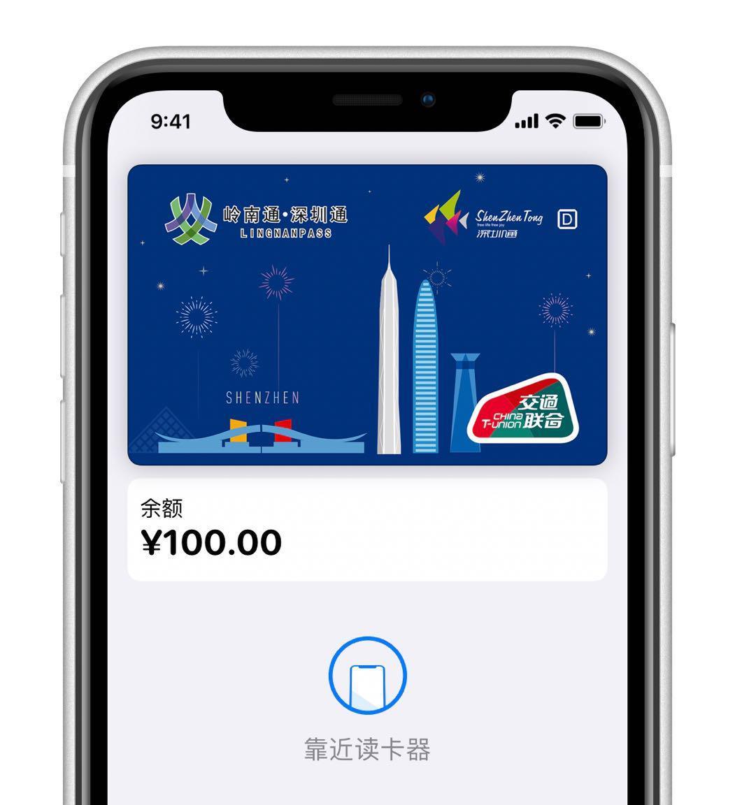 Apple Pay最实用功能解禁,靠它才能打赢微信支付宝?