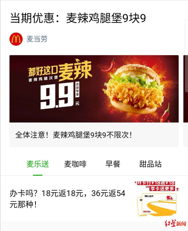 红星资本局|两难!涨价的海底捞,降价的麦当劳,背后是近8成餐饮春节营收损失100%