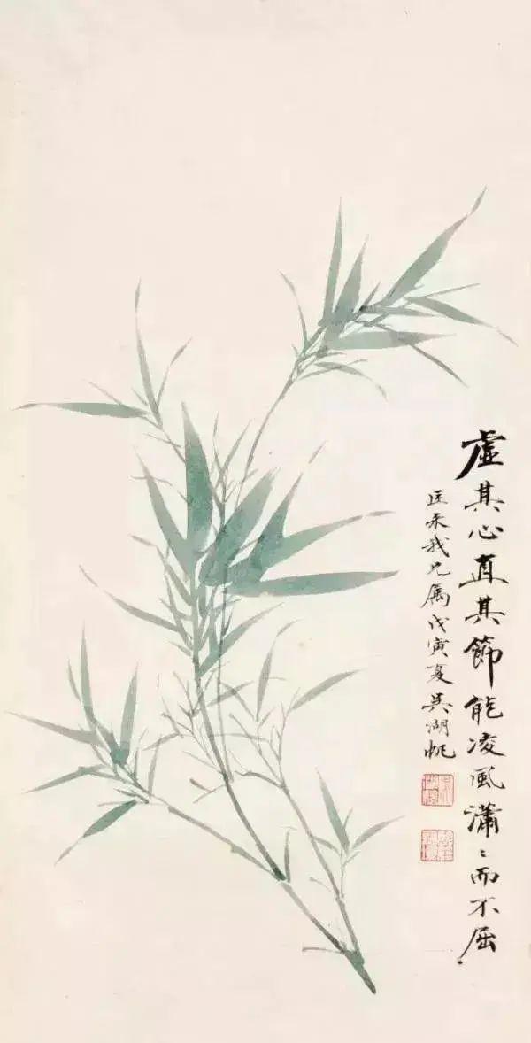 吴湖帆:种竹风满林,风清尘自远