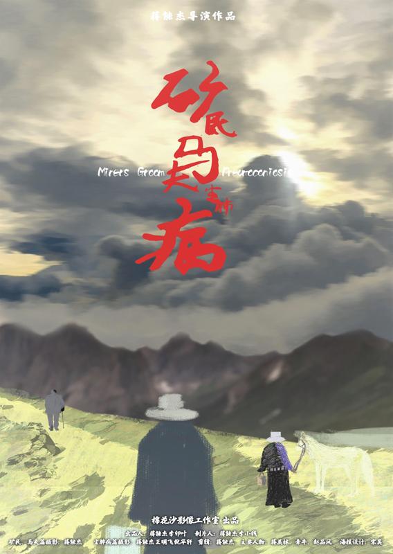 电影@会有更多人买单吗?,艺术电影线上点播