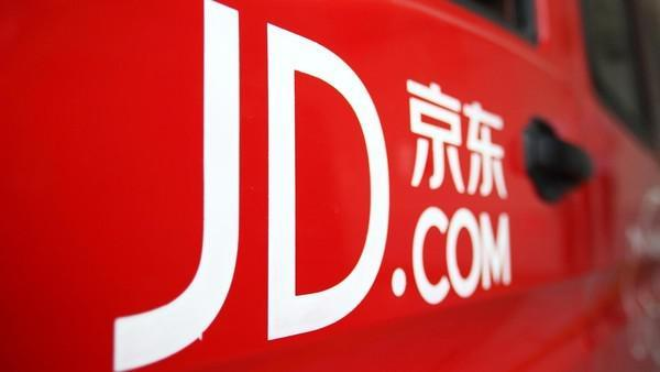 京東宣布未來三年向湖北投資超60億元 助力湖北經濟復蘇