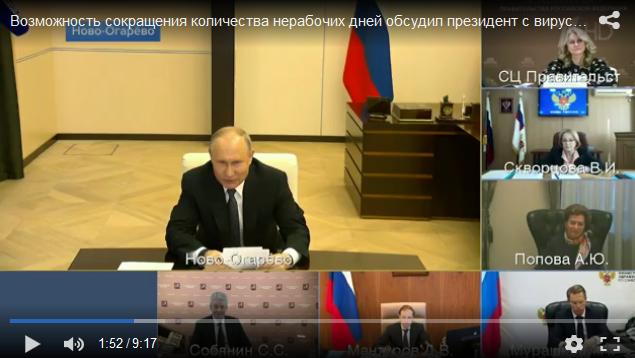 就疫情召开视频连线会议,普京向与会专家询问的这一问题受到俄媒关注