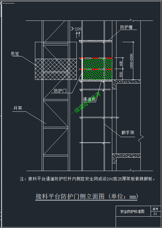 cad建筑平面图门的画法