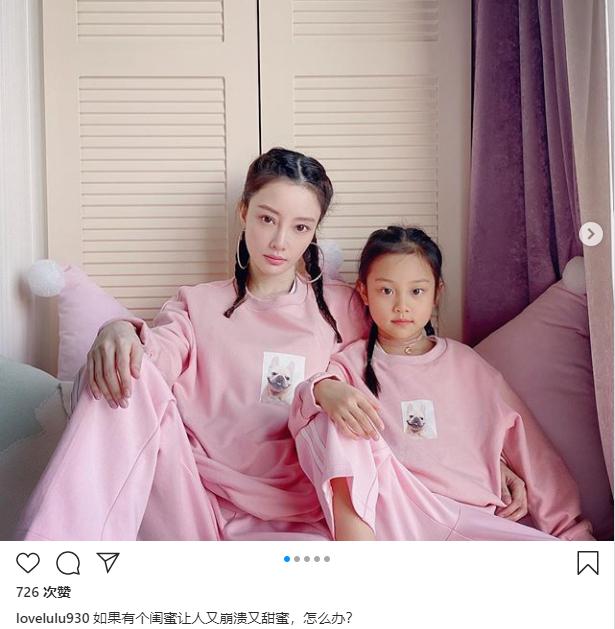 原创             李小璐与甜馨穿亲子装梳相同发型,称女儿为让人甜蜜又崩溃的闺蜜