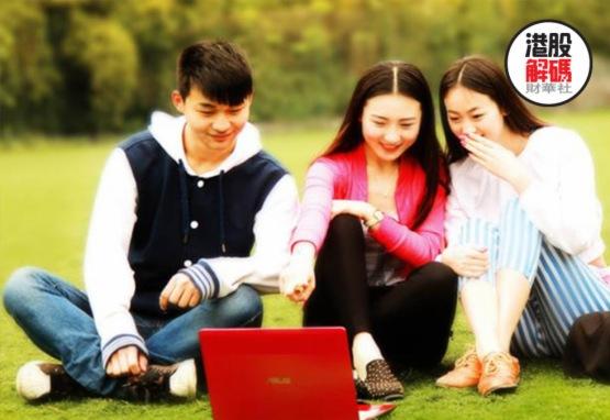 内生增长乏力,在线教育才是民生教育的未来?