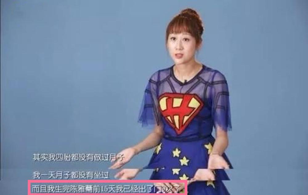 陈浩民妻子不坐月子,如今大变样,那些不好好坐月子的人咋样了?