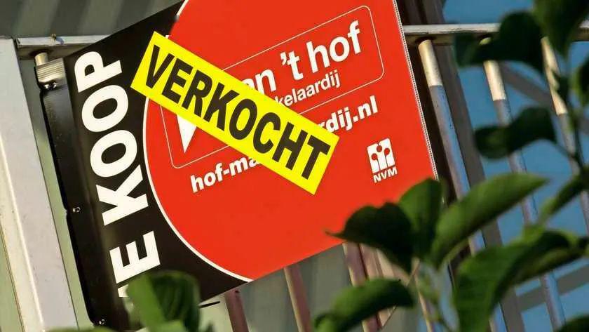 明年可置业?疫情危机造成荷兰房价下跌