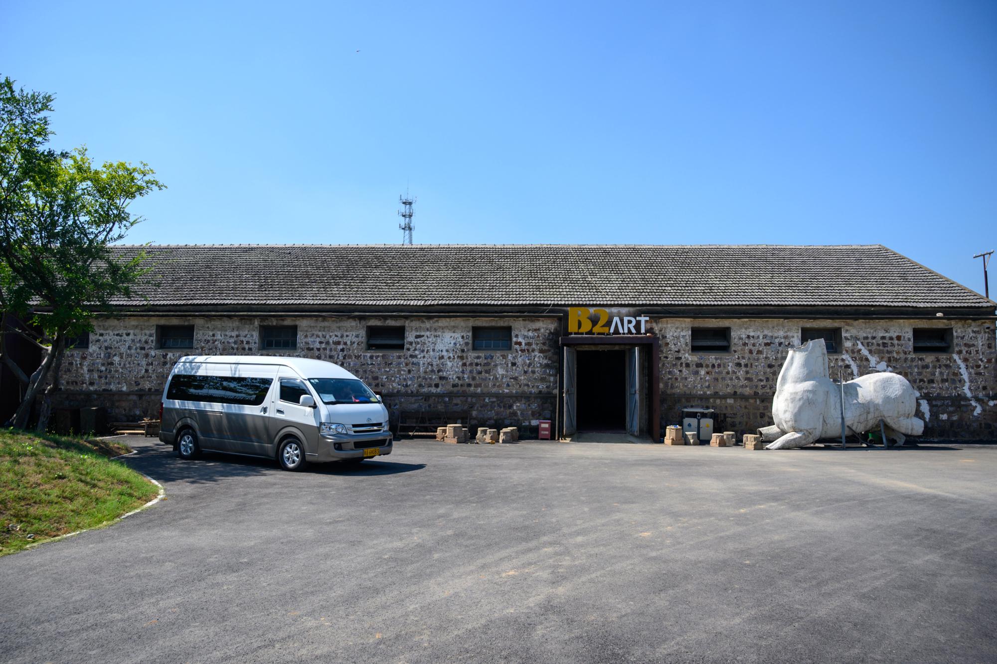 原创             安徽合肥新晋网红打卡点,一座60多年历史的老粮仓,知道的人不多