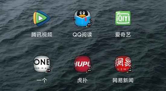 原创             有了它,你的手机可以少装几十个App。