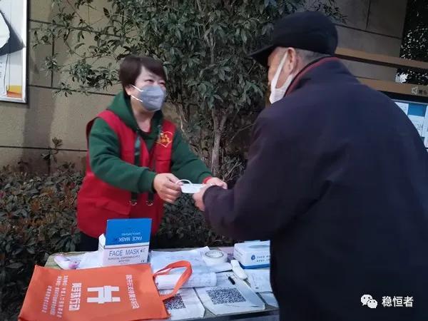 黄手环行动蚌埠志愿者圆满结束抗疫执勤任务