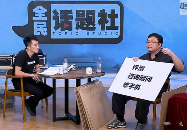 羅永浩王自如再PK,兩人帶貨華為小米誰能贏?