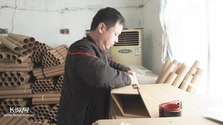 【决战决胜脱贫攻坚•一线纪行】河北肃宁:电商开启精准扶贫新路径