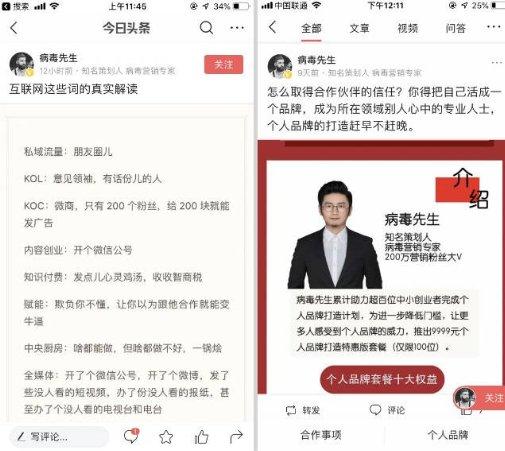 用户盗播梨视频作品被赔8000元 今日头条抄袭现象屡禁不止