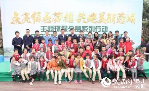 保护绿色蓉城 成都环保志愿服务联合会用行动号召全民共参与