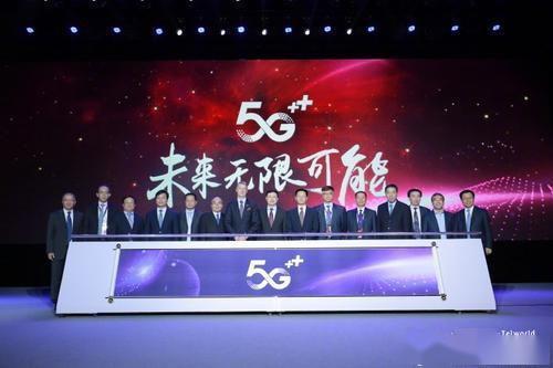 三大运营商联手推5G时代手机短信革命 但貌似不是要与微信大战