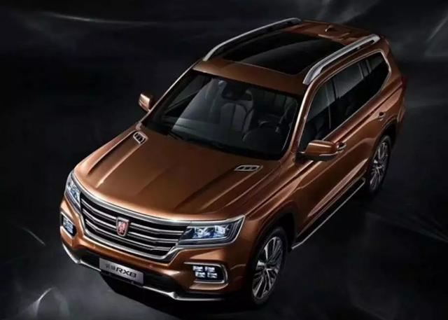 原荣威品牌全新旗舰SUV车型——荣威RX8,比汉兰达大,16万起?
