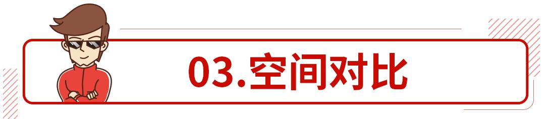 京明星牌炒貨機38789C1-387891939