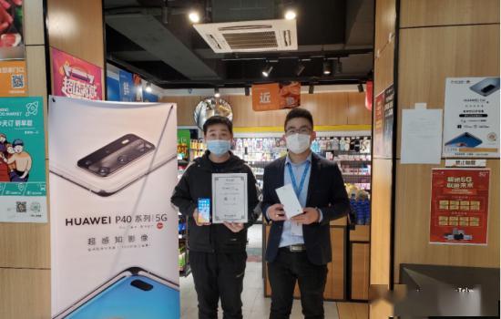 华为P40第一台售出!上海一消费者苏宁小店入手
