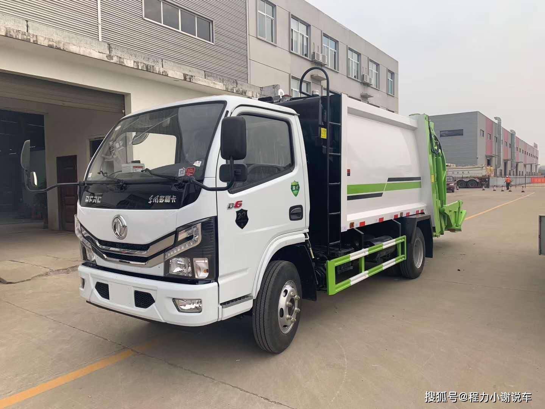 刘国压缩垃圾车价格制造商