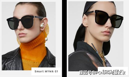 春夏鏡上潮流風尚 華為Eyewear智能眼鏡新款發布