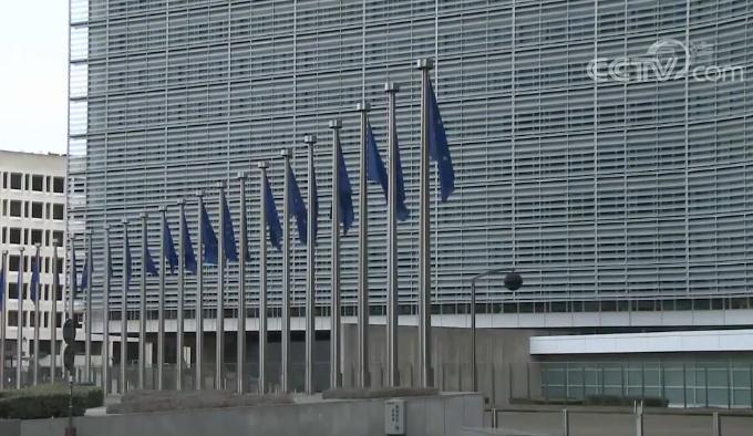 开会16个小时 欧盟财长未能就救助方案达成一致 理由亮了!