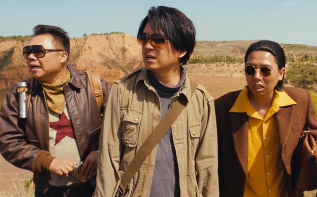『电视剧』豆瓣评分出炉对比惨烈《龙岭迷窟》电视剧版和电影版同时上映