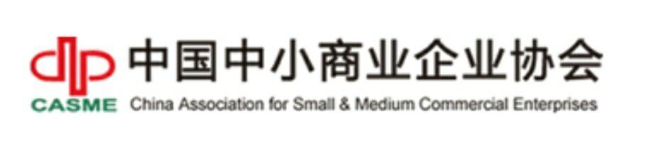 松果仁研习社系列服务产品入选中国中小企业《专精特新品牌名录》
