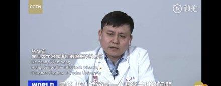 张文宏说解封后武汉或成最安全城市,许多人或已有免疫力