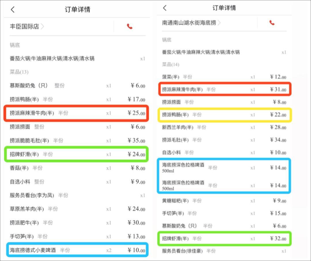 湛江喜家德水饺加盟-湛江列表网