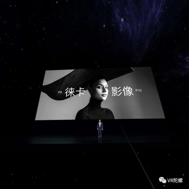 """为什么说""""逆势而行""""的Huawei VR Glass是VR发展的必经之路"""