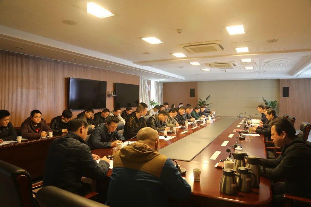 动态 | 南京福彩召开2020年一季度经营工作分析会