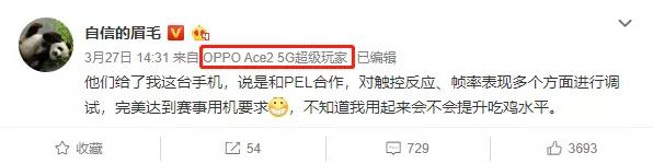 Ace,高性能,游戏,屏幕,方面,手机,华为,搭载,处理器,精英,观点评论,Ace2,P40,直屏,游戏,屏幕