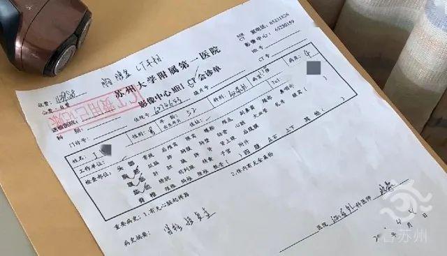 9岁男孩打王者荣耀充值9000元,父亲:这是我的治病钱