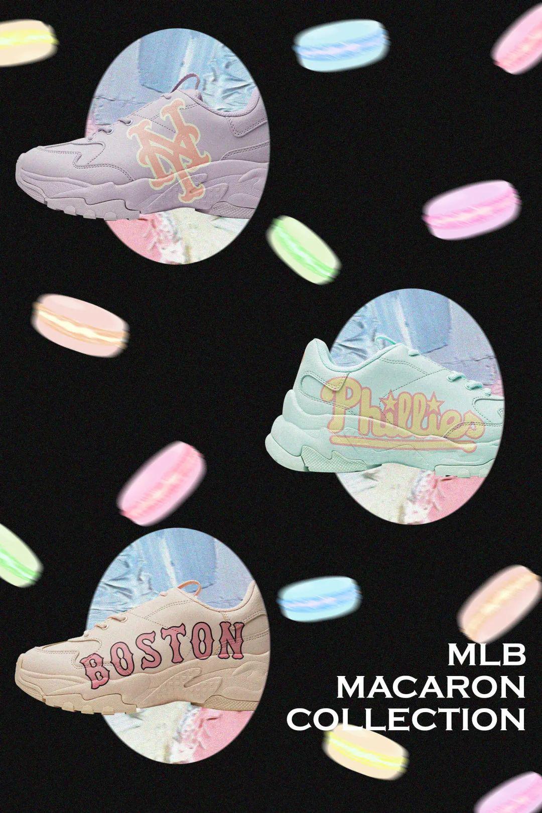 免费获得一双 MLB MACARON 系列老爹鞋