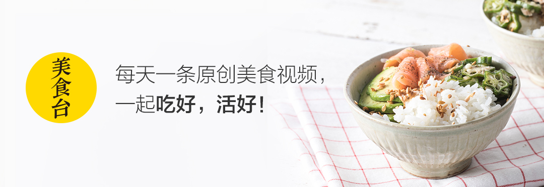 这才是中国最好吃的炸鸡! 增肌食谱 第7张