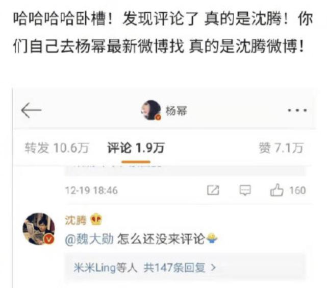 """沈腾节目中画易烊千玺加""""喜""""暗示与周冬雨恋情?粉丝:恶意解读"""