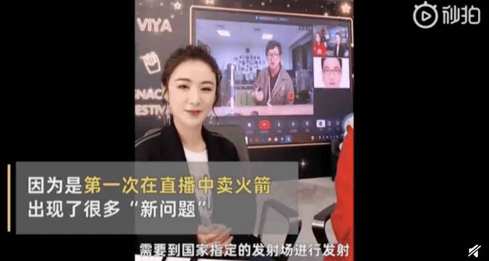 [薇娅]林小宅赚了那么多钱为什么还是想当明星?
