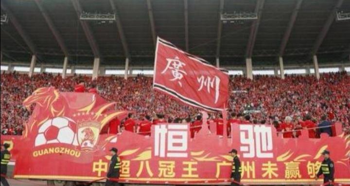 广州恒大在广告方面又违规,这次被扣减50万分红