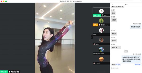 [上海]为上海援鄂医疗队定制舞蹈课,朱洁静云端起舞《晨光曲》