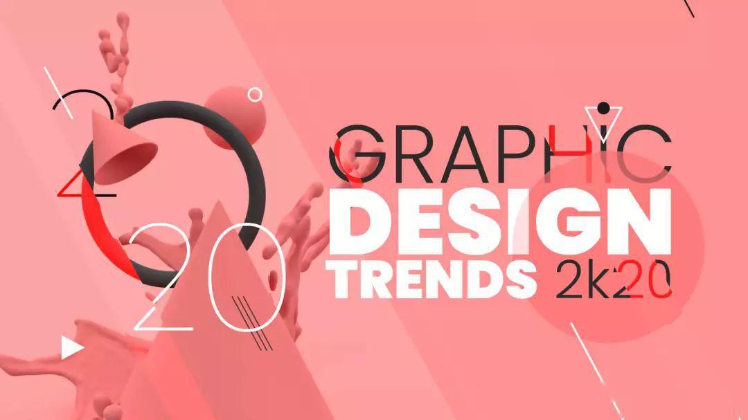 2020下半年平面设计流行趋势汇总!图片