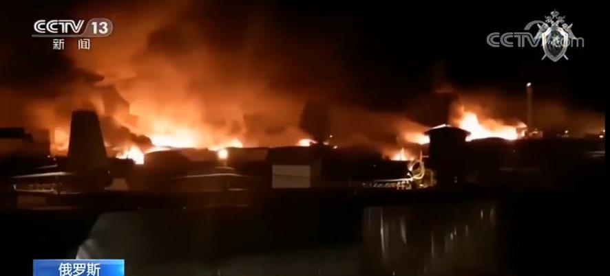 俄罗斯伊尔库茨克州一监狱发生火灾 两天前刚发生过暴乱