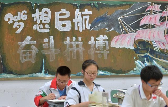 教育部将对贫困地区教师开展普通话培训 提升教学能力